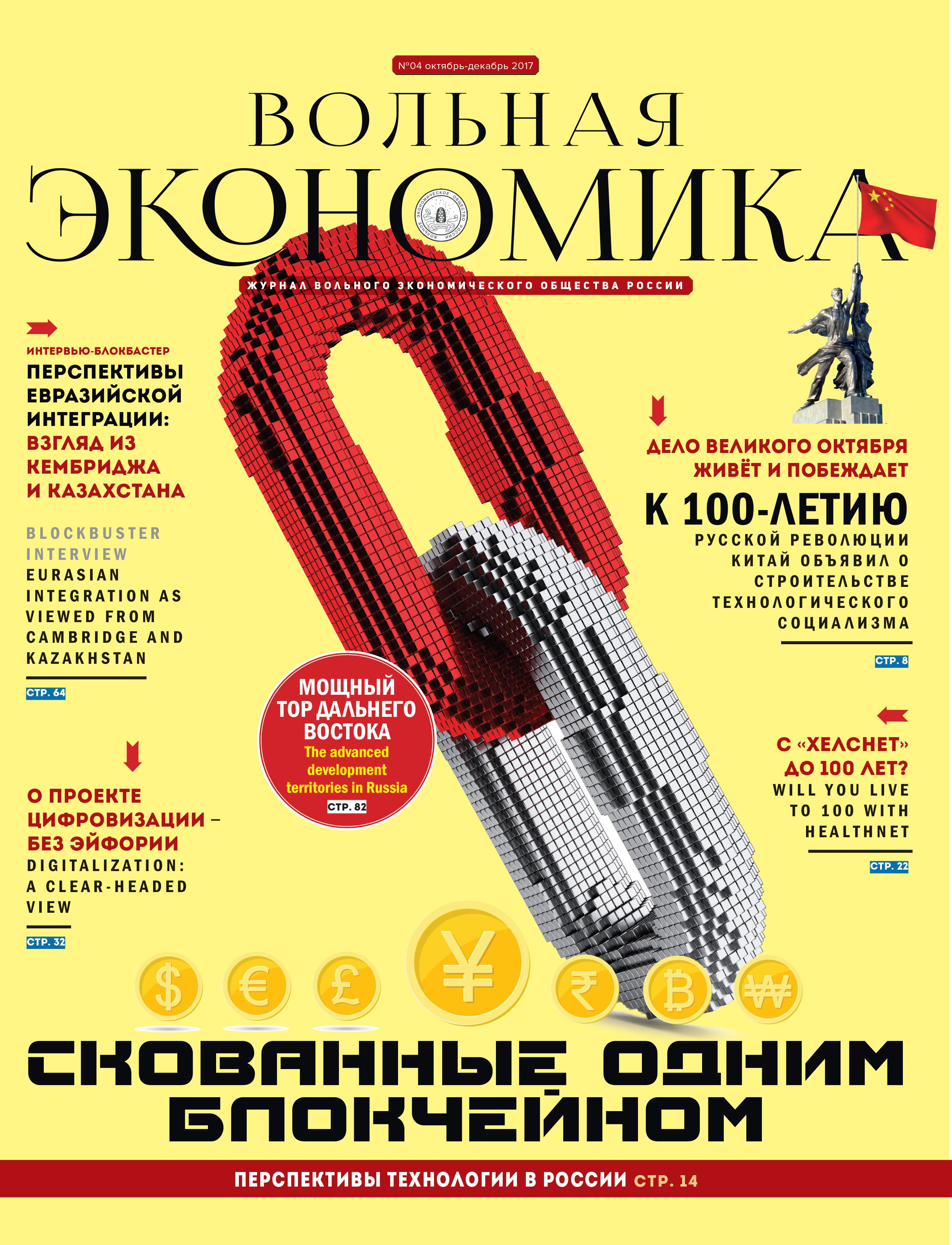 Пакет документов для получения кредита Вольный переулок документы для кредита в москве Рогожская Застава площадь